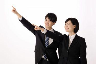 企業が知っておきたいゆとり世代の働き方と対応方法