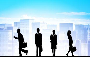 ゆとり世代に有効的な採用活動・入社後の指導の手引き