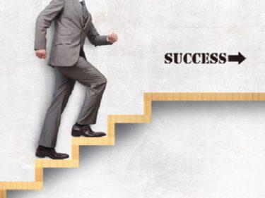 キャリアパスとは|企業にとっての必要性とメリットを知っていますか?