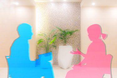 企業におけるキャリア相談室・キャリアコンサルティングの重要性