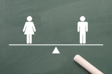 女性の活躍を推進したい企業必見!背景と現状、メリットを解説