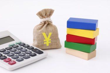 【社労士監修】雇用調整助成金の『休業手当率』の決定方法を解説