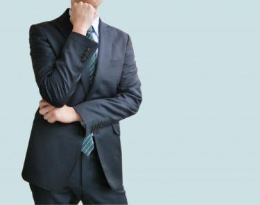 アフターコロナにおける新卒採用活動、どう変わる?【企業向け】