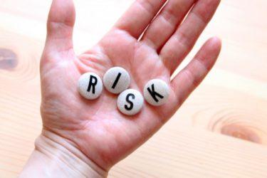リスクマネジメントとは?取り組むべき4つの手順