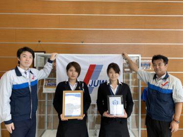 30もの充実した福利厚生で全従業員の満足度向上に繋げ「日本一のワークライフバランスを実現する会社」へ!