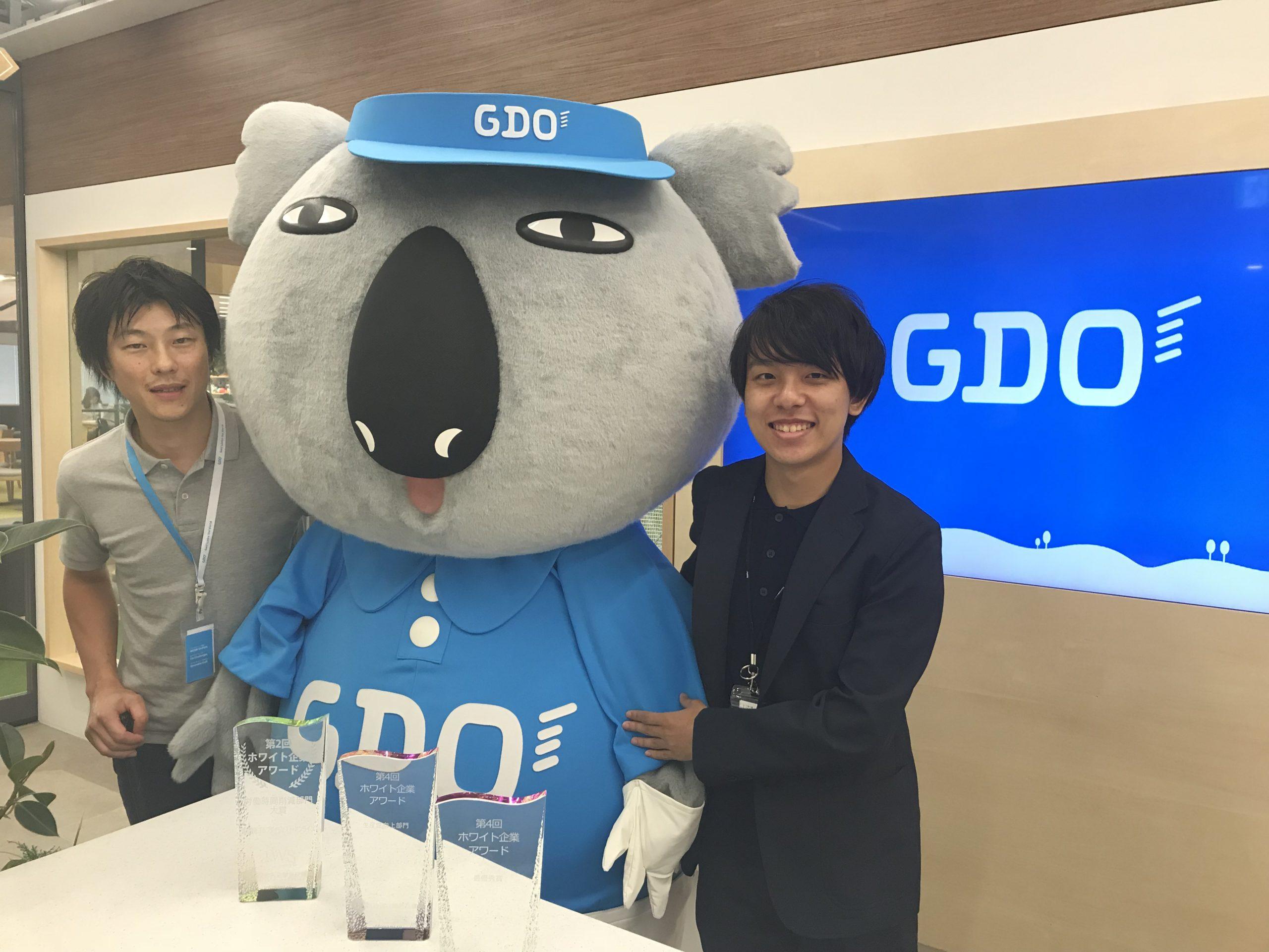 株式会社ゴルフダイジェスト・オンライン