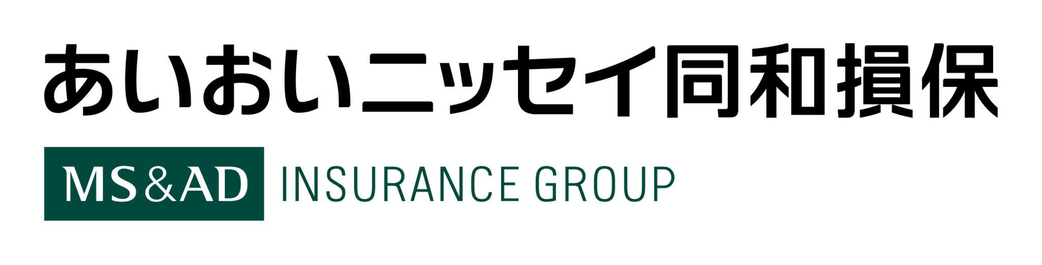 あいおいニッセイ同和損害保険株式会社