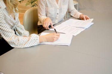 【ホワイト企業認定】財務状況証明書と労働法遵守証明書の様式
