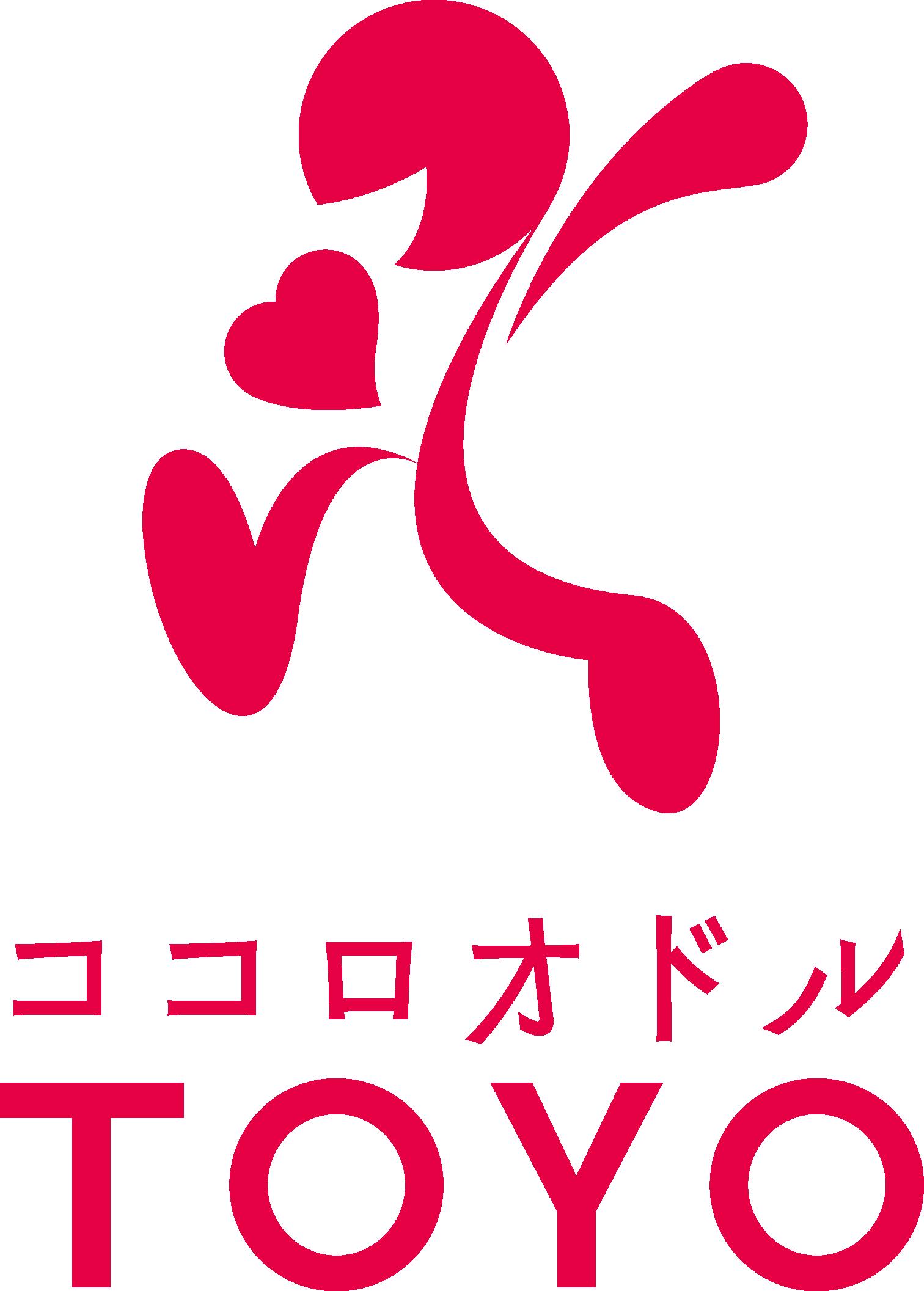 東洋商事株式会社