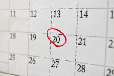 年5日有給休暇義務化とは?労務管理者がすべきこと、取得推進のポイントを紹介