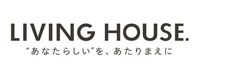 株式会社リビングハウス