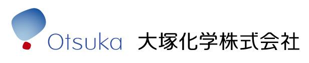 大塚化学株式会社